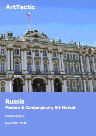 Russian Art Market Report
