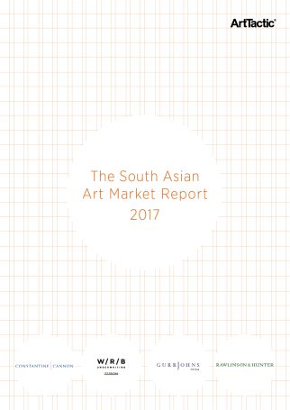 SA_Report_2017_Cover_Page