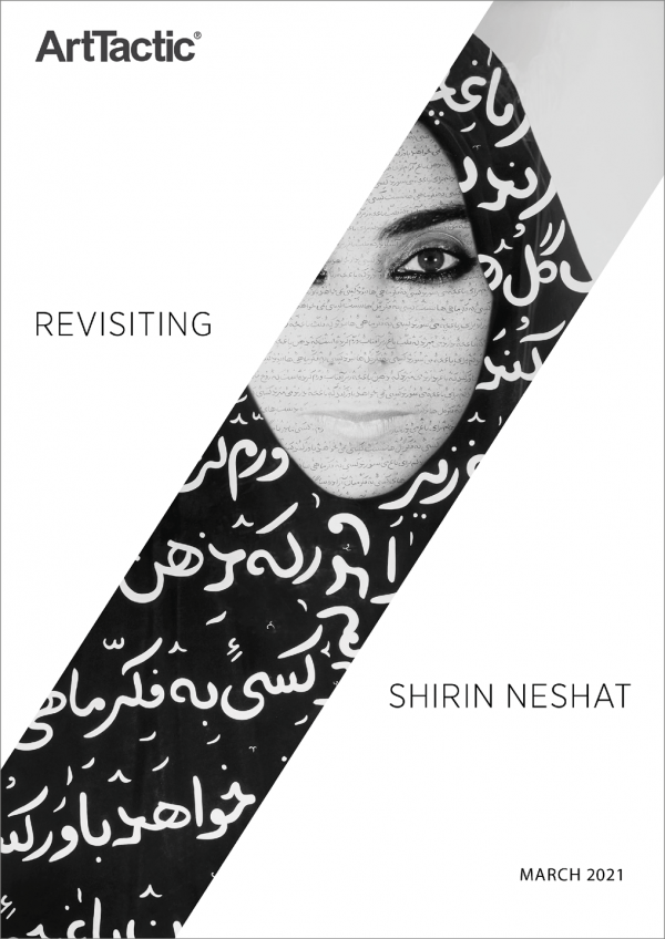 Revisiting_Report_Shirin_Neshat_March_2021 (Cover – Framed)